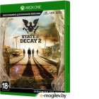 Игра для игровой консоли Microsoft Xbox One State of Decay 2 Ultimate (KZN-00020)