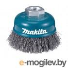 Щетки Makita D-29284