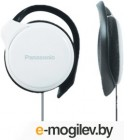 наушники, наушники с микрофоном и гарнитуры Panasonic RP-HS46 E-W White