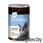 ProBalance 415г Sterilized корм конс для стерилиз.кошек/кастр. котов
