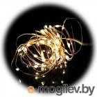 Гирлянды SnowHouse 30 LED 2.1m LDM30-WW-BO