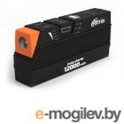 Ritmix RJS-12000 Black-Orange
