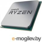Процессоры AMD Ryzen 5 2500X OEM YD250XBBM4KAF (3600MHz/AM4/L3 8192Kb)
