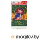 Текстиль к Новому году Страна Карнавалия Скатерть С Новым годом 182x137cm 3483238