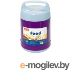Термосы EXCO 02200PH 800ml Violet