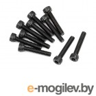 CAPHEAD SCREW M2.5x14mm (10pcs).