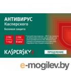 Kaspersky Anti-Virus 2013 Russian Edition 2-Desktop 1 year Renewal Card KL1149ROBFR