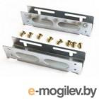 Крепление для жесткого диска Gembird MF-543 3,5 в слоте 5,25 на 1 устройство