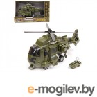 Drift Military Army Helicopter 70804