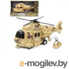 Drift Desert Military Helicopter 70805