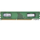 Kingston DDR3-1333 2GB KVR13N9S6/2 2GB PC-3 10600 RET