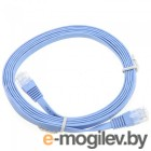 NetApp Cable Ethernet 2m RJ45 CAT6