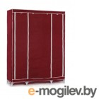 Шкаф Veila Storage Wardrobe 88130