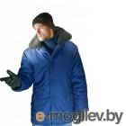 Куртка ватная телогрейка  р.52-54 рост 182-188