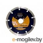 STARTUL MASTER сегментный ST5051-230 230х22мм