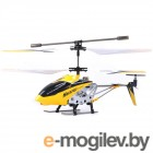 Syma S-107G Yellow