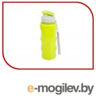 Bradex Ивиа 700ml Light Green SF 0441