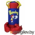 Набор для бокса Belon Груша с перчатками Red-Blue BOXING НБ-002-КрС/ПР2