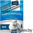 Наполнитель для туалета My Happy Pets Океан (8л)