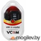 VCOM VUS7052 USB A-LPT