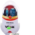 VCOM VUS7050 USB Am-COM port 9pin