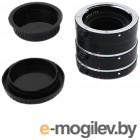 Dicom D-EXT-C65 Extension Tube Set for Canon
