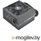 Corsair 550W CS Series (CS550M) v.2,4,A.PFC,80 Plus Gold,Fan 14 cm,Modular,Retail
