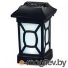 Patio Lantern MR 9W6-00
