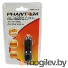 Phantom PH2161