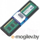 GOODRAM DDR3-1600 4Gb GR1600D364L11S/4G