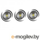 Rev Pushlight 3Pack 29100 8 3шт
