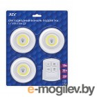 Rev Pushlight MySmart 3Pack 29109 1