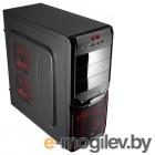 AeroCool V3X Red edition black