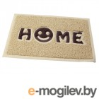 RemiLing Home 40х60cm Beige 66640