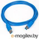 Gembird CCP-USB3-AMBM-10