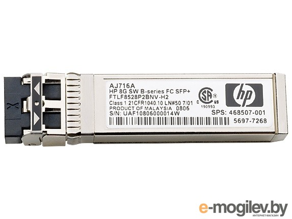 HP B-series 8Gb LW 25km FC SFP 1 Pack (AW538A)