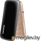 Philips E255 Xenium Black б/у