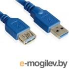 VCOM USB3.0 Am-Af 5m VUS7065-5M