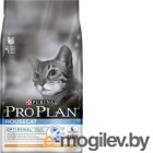 Pro Plan House Cat с курицей (1,5 кг)