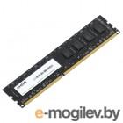 AMD Radeon DDR3-1600 4Gb R534G1601U1S-UO