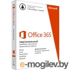 Office 365 ������������, �������� ��  1�� + 1 ������� / 1 ���, ����������� ���� (QQ2-00004)
