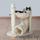 Trixie Gandia 44551 (Cream)