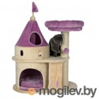 Trixie My Kitty Darling 44851 (Beige-Lilac)