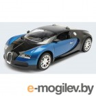 MZ Автомобиль Bugatti (2032)
