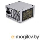 Deepcool Explorer DE530 ATX 530W