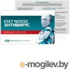 ESET NOD32 CARD