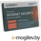 Kaspersky Internet Security Multi-Device <KL1941ROEFR> ����� ��������� �������� � ������  ���������  �� 5  ���������