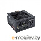 ExeGate ATX-450PPX 450W ATX active PFC