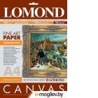 LOMOND 0908411 (A4, 10 листов, 400мкм, натуральный лён)