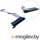 <NEW>   (29791) Переходник-удлинитель PCI-E X1 M -> PCI-E X16 F, длина  20  см, <C791>